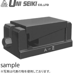 ユニセイキ レベリングブロック A型 A-1 120×71mm 許容荷重:700kg [配送制限商品]