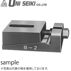 ユニセイキ レベリングブロック B型 B-2 184×76mm 許容荷重:1000kg [配送制限商品]