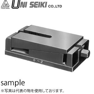 ユニセイキ レベリングブロック G型 G-2 260×174mm 許容荷重:4500kg [配送制限商品]