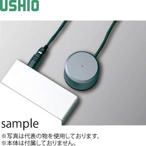 ウシオ電機 UVD-S365 紫外線積算光量計 UIT-250用 セパレート型受光器 受光径 :φ1mm