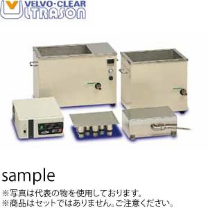 ヴェルヴォクリーア VS-600IIISH 別体型超音波洗浄機 ヒーター付槽型振動子(SHタイプ)