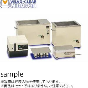 ヴェルヴォクリーア VS-600IIIDSH 別体型超音波洗浄機 ヒーター付槽型振動子(SHタイプ)