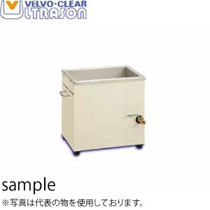 ヴェルヴォクリーア VS-640S 別体型超音波洗浄機 標準槽型振動子(Sタイプ) 40kHz/600W