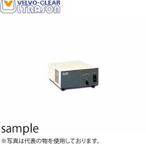 ヴェルヴォクリーア VS-640T 別体型超音波洗浄機 発振機 40kHz/600W