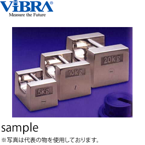 新光電子(VIBRA) M2RSL-20K 枕型分銅 M2級(3級) 20kg ステンレス製