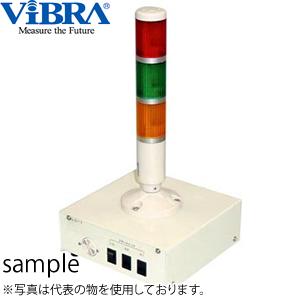 新光電子(ViBRA) LU-1 判別ランプユニット