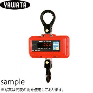 商舗 デジタル吊秤 吊りばかり 八幡計器 HA-33-300kg ひょう量:300kg 定番から日本未入荷 チャンピオン デジタルクレーンスケール