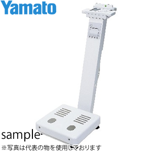 大和製衡(ヤマト) DF860K 高精度型体組織計 検定品