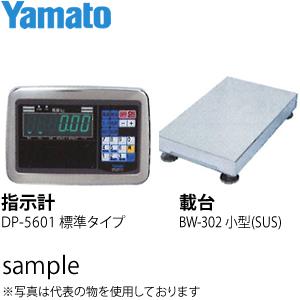 大和製衡(ヤマト) DP-5601D-30B 高精度型デジタル台はかり(指示計:標準タイプ 載台:小型 SUS) 検定品