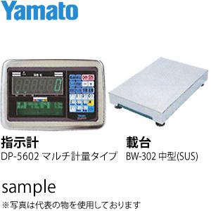 大和製衡(ヤマト) DP-5602C-150D 大ひょう量カウンティングスケール(指示計:マルチ計量タイプ 載台:中型 SUS)