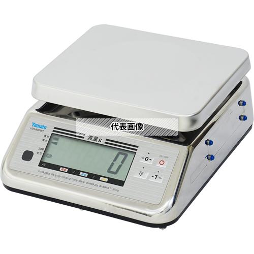 防塵・防水等級IP68準拠 大和製衡(ヤマト) 防水型デジタル上皿はかり UDS-600-WPN-3 ひょう量:3kg 防塵・防水等級IP68準拠 完全防水型デジタルスケール