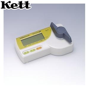 ケット科学(Kett) ライスタ J6-2外国産米水分計