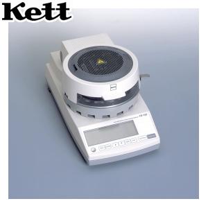 ケット科学(Kett) FD-720 赤外線水分計