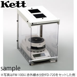 選ぶなら ケット科学(Kett) FW-100 脱臭風防ケース:セミプロDIY店ファースト-DIY・工具