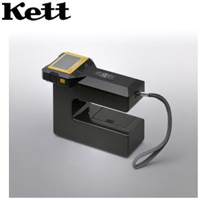 ケット科学(Kett) HI-520-2 コンクリート・モルタル水分計【在庫有り】【あす楽】