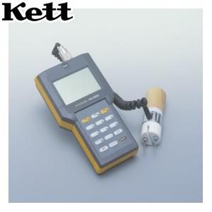 ケット科学(Kett) HX-300 たたみ水分計