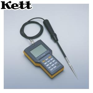 ケット科学(Kett) HX-700 牧草水分計