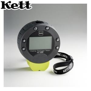 ケット科学(Kett) LZ-990 エスカル デュアルタイプ膜厚計(校正証明書・トレーサビリティ証明書付)