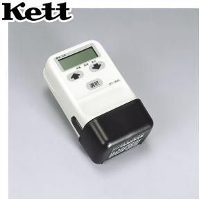 ケット科学(Kett) OT-300 刈取適期判定器