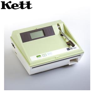 ケット科学(Kett) PB-1D3 米麦水分計
