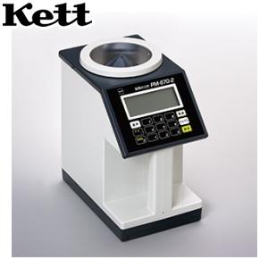 ケット科学(Kett) PM-670-2 穀類水分計 電気式穀粒計
