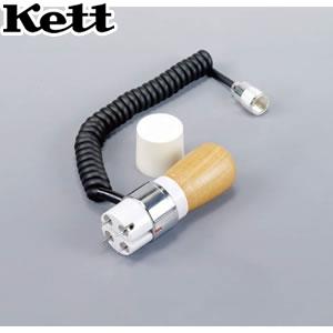 ケット科学(Kett) オプショナルセンサ 四針センサ