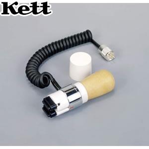 ケット科学(Kett) オプショナルセンサ 導体ゴムセンサ