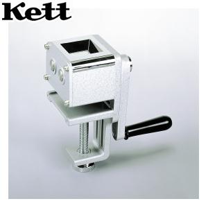ケット科学(Kett) TQ-100 粉砕器