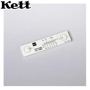 ケット科学(Kett) TZ-1000(5本入) コンクリートひび割れ測定ゲージ「CMゲージ」 【在庫有り】【あす楽】