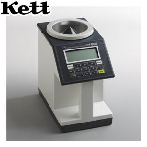 ケット科学(Kett) PM-650 穀類水分計 高周波容量式穀類水分計(50MHz) ※測定物確認必須