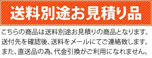 鎌倉製作所ユニットファン標準形UF-50Pモーター仕様:3φ・200V・6P・0.4kW周波数選択ファン径:50cm[送料別途お見積り]