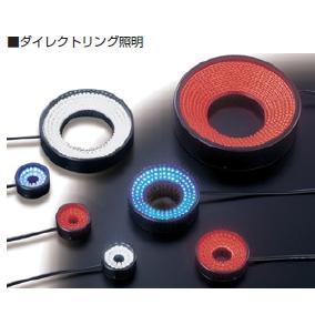 モリテックス MDRL-CW10 LED照明装置 ダイレクトリング照明