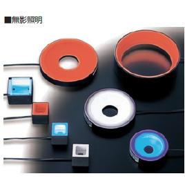 【お年玉セール特価】 無影リング照明:セミプロDIY店ファースト LED照明装置 モリテックス MSRL-CR33-DIY・工具