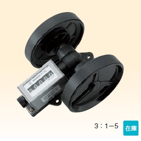高野計器 3:10-5L(5桁/ツマミリセット/左回転) メジャリングカウンター