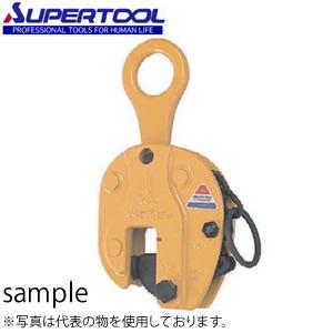 スーパーツール 立吊クランプ(ロックハンドル式) SVC7H 吊りクランプ 容量:7t