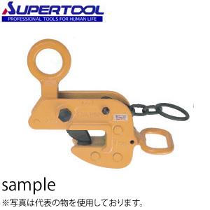スーパーツール 横吊クランプ(ロックハンドル式) HLC0.5H 吊りクランプ 容量:0.5t