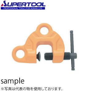 スーパーツール スクリューカムクランプ(ダブル・アイ型) SDC1.5WN 吊りクランプ