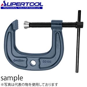 スーパーツール シャコ万力(C型)強力ワイドタイプ 200mm CC200
