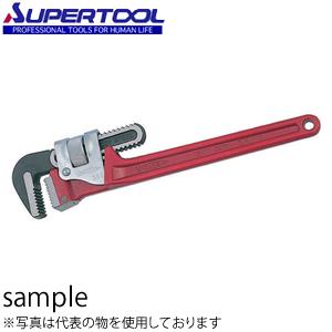 歯部硬度HRC52~58で耐久性抜群 スーパーツール デラックスパイプレンチ(鍛造製) 38~125mm DT900