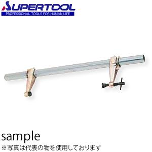スーパーツール スーパーセッター クランプ範囲:0~750mm フトコロ深さ:200mm FCW420