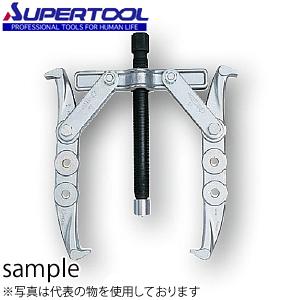 スーパーツール ギヤープーラG型(プロ用強力型) 直径:150~375mm 幅:130mm G15