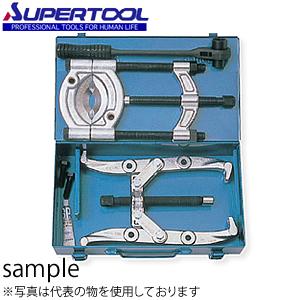 スーパーツール ベアリング・グリッププーラーセット(プロ用強力型) G2000