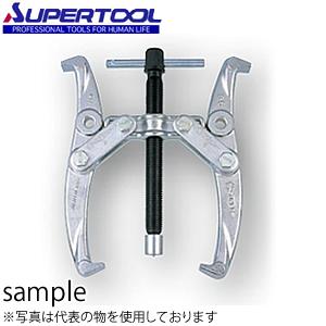 スーパーツール ギヤープーラG型(プロ用強力型) 直径:80~200mm 幅:100mm G8