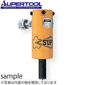 スーパーツール 油圧プーラー用シリンダー 適合ギヤープーラサイズ:10・12 GPC1012