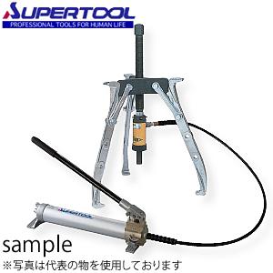 スーパーツール 3本爪油圧プーラーセット 直径:150~375mm 幅:185mm GTP15