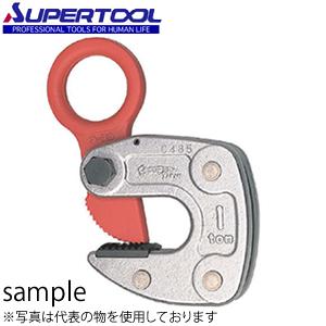 スーパーツール 形鋼クランプ HLC1W