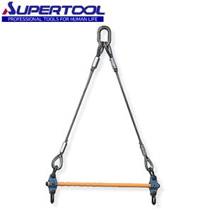 スーパーツール 天秤(上部ワイヤロープ・リング付キャパ調整式) LSB2H 容量:2t