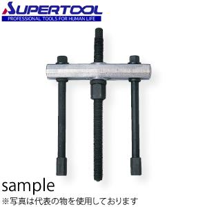 スーパーツール プッシュプーラー(プロ用強力型) 65~200mm PP2