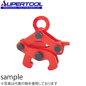 スーパーツール レールクランプ 適合レール:6・9・10kgレール RGC10