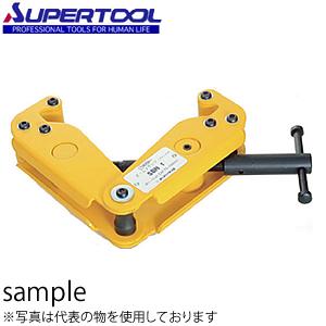 スーパーツール ビームクランプ デラックスタイプ SBN3 容量:3t